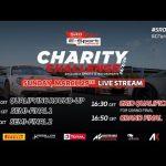 LIVE - E-SPORT CHARITY CHALLENGE - MONZA 2020-A